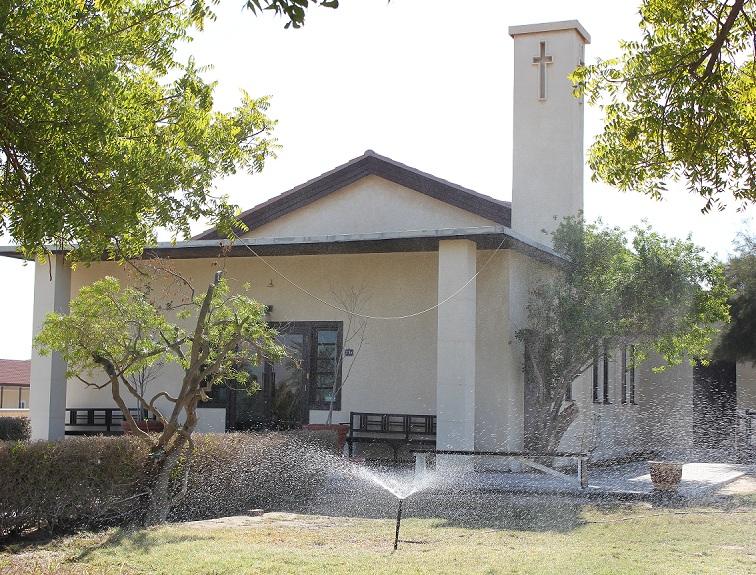 Awali Church